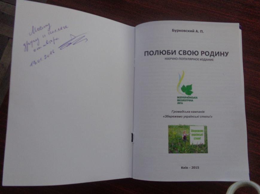 В Красноармейске рассказали о спасении природы Донбасса и способах предотвращения экологической катастрофы (фото) - фото 10