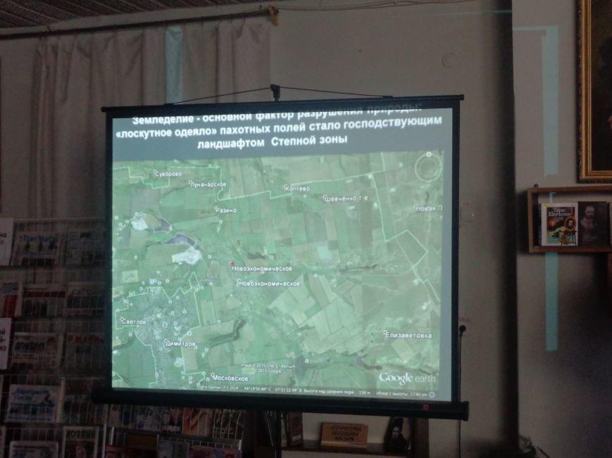 В Красноармейске рассказали о спасении природы Донбасса и способах предотвращения экологической катастрофы (фото) - фото 20