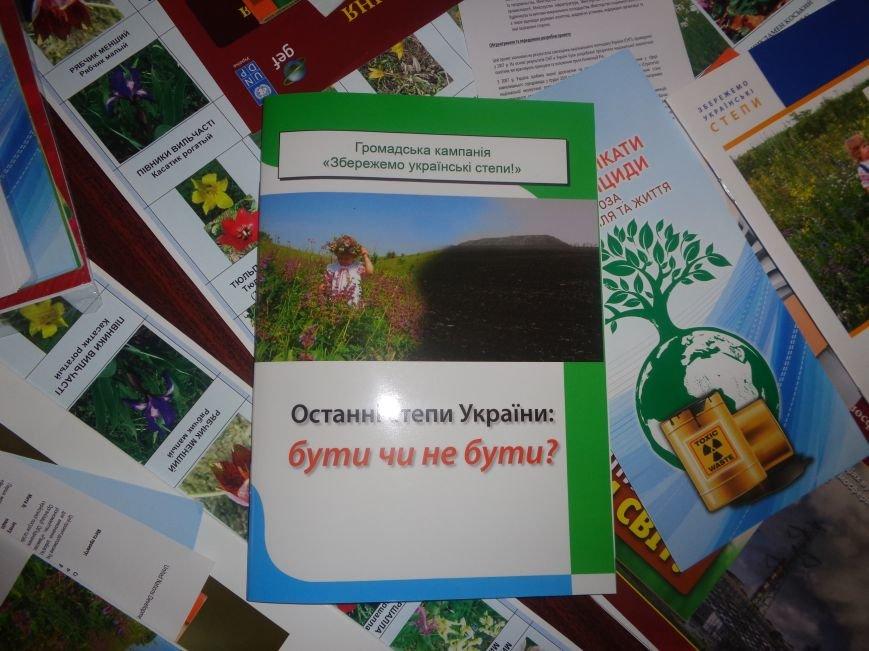 В Красноармейске рассказали о спасении природы Донбасса и способах предотвращения экологической катастрофы (фото) - фото 8