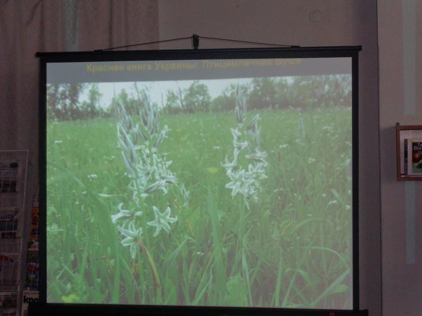 В Красноармейске рассказали о спасении природы Донбасса и способах предотвращения экологической катастрофы (фото) - фото 13