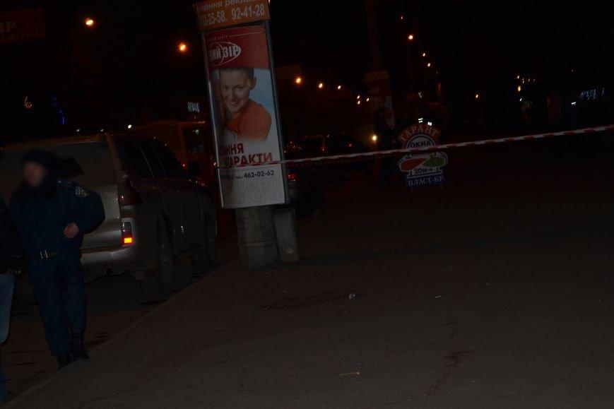 На центральном проспекте Кривого Рога произошло покушение на убийство (ФОТО 18+) (фото) - фото 2
