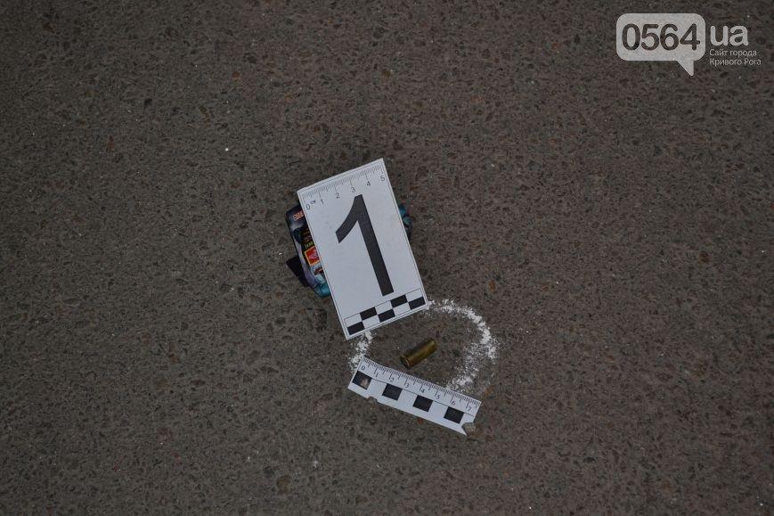 В Кривом Роге: в центре города стреляли в
