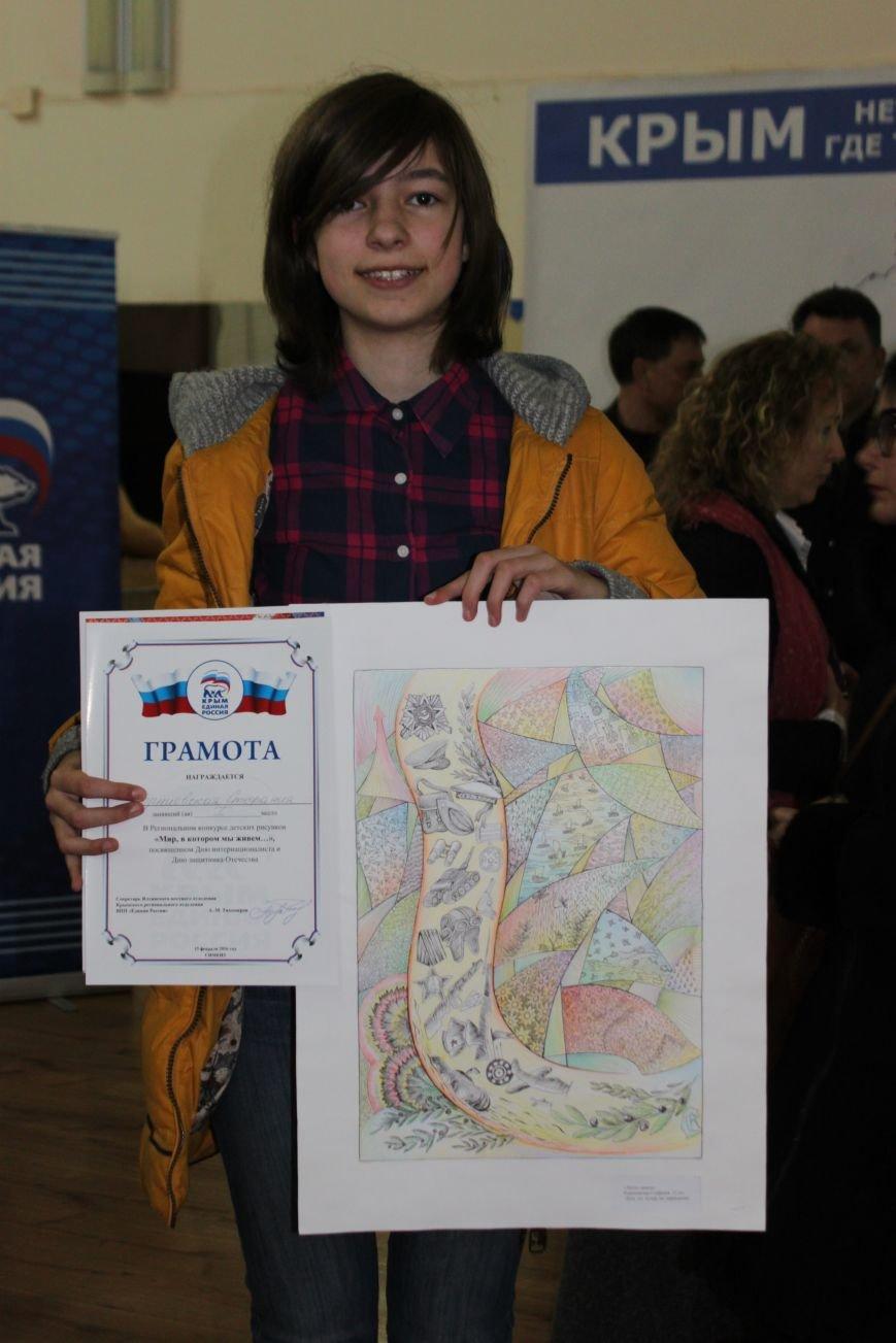 Юные алупкинские художники приняли участие в конкурсе «Мир, в котором я живу», фото-5