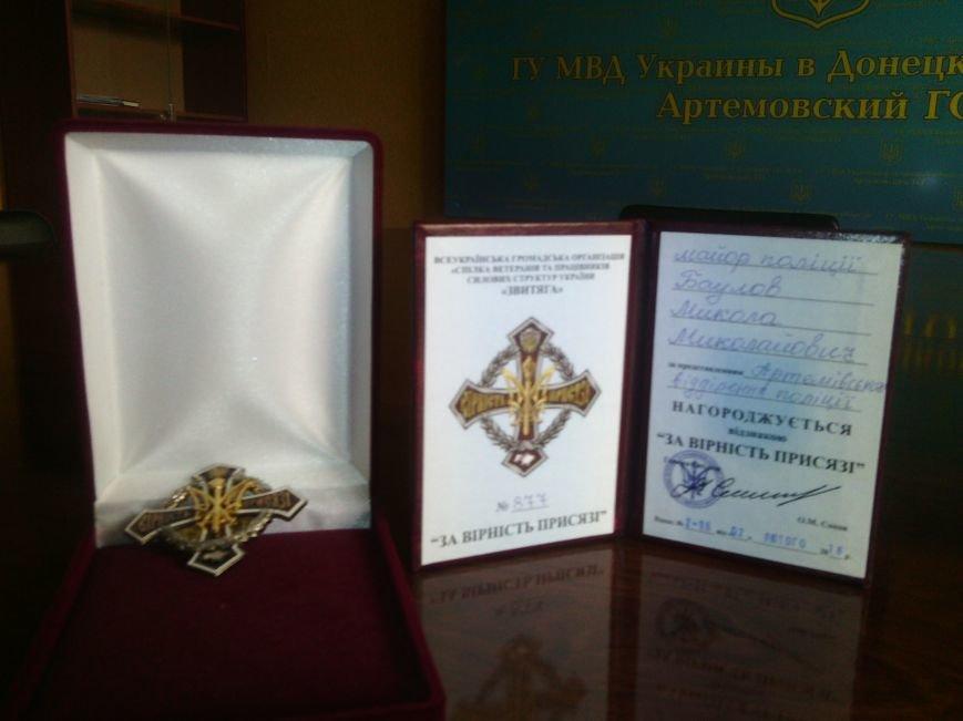 Старший инспектор полиции Бахмута, который участвовал в обороне Дебальцево, получил заслуженную  награду, фото-2