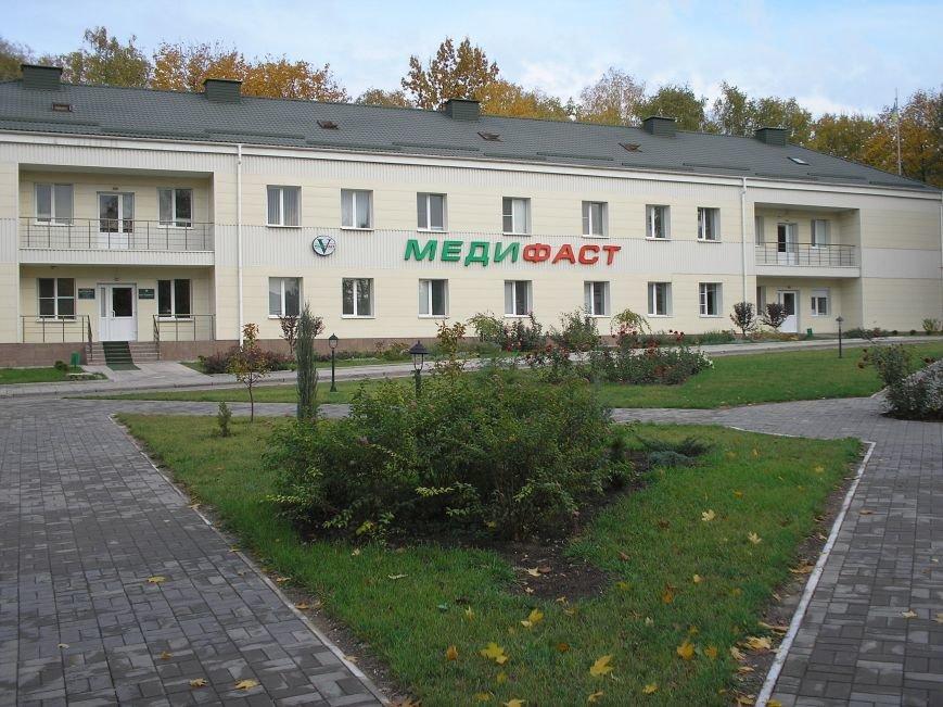 В клинике Медифаст открыта запись на прием врачей (фото) - фото 2