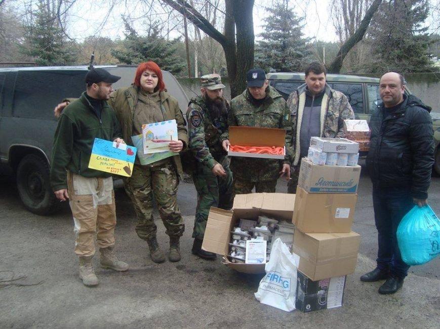 Дети Северодонецкой школы-интерната получили помощь от волонтеров (ФОТО) (фото) - фото 1