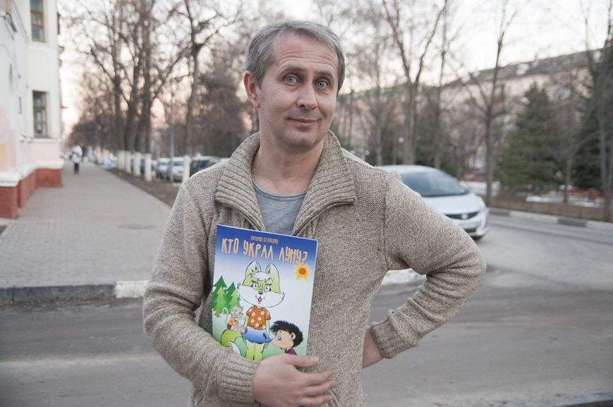 Писатель и клоун Евгений Крамской: Писать сказки проще, чем отвечать на вопросы умно (фото) - фото 1