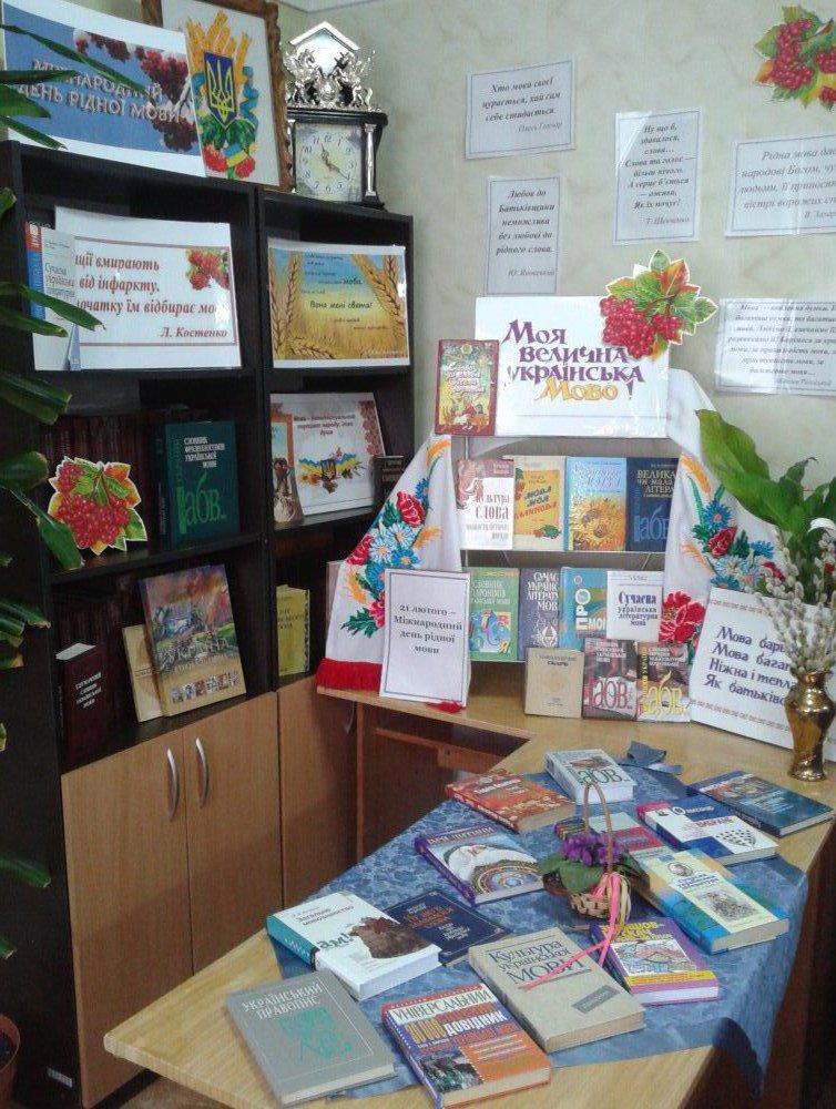 У Чернівцях провели урочистий захід до Дня рідної мови, фото-1
