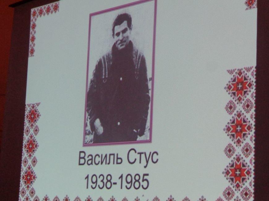 «Літературна година» в Красноармейском городком историческом музее: патриотизм в поэзии и Украина в сердце (фото) - фото 5