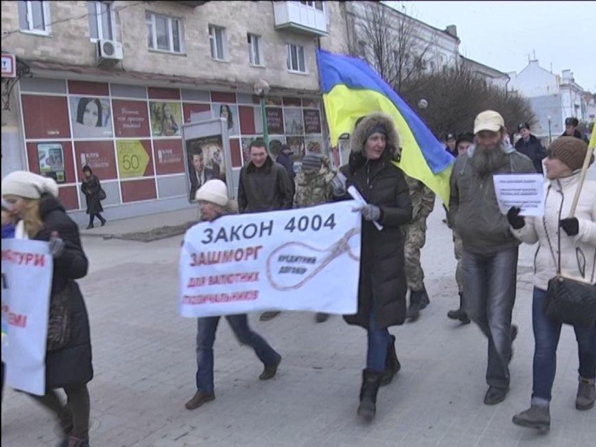 Сумы присоединились к митингу «Альфа-банк – геть з України!» (ФОТО) (фото) - фото 1