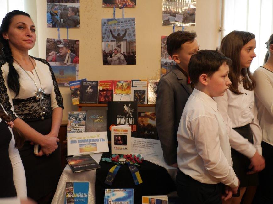 У Тернополі відкрили музей Революції Гідності (ФОТОРЕПОРТАЖ) (фото) - фото 1