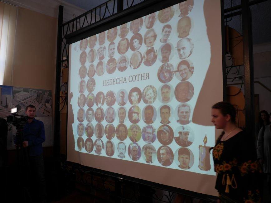 У Тернополі відкрили музей Революції Гідності (ФОТОРЕПОРТАЖ) (фото) - фото 2