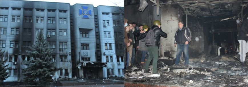 Минуло два роки після трагічних подій біля хмельницького управління СБУ (Фото, Відео) (фото) - фото 1