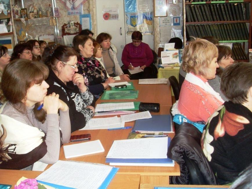 В Славянском районе провели обучение заведующих библиотек (фото) - фото 1