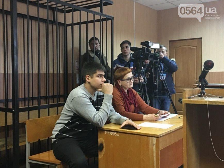 В Кривом Роге: судили активиста, поймали наркоторговца, выясняют причины гибели подростка, найденного в карьере (фото) - фото 4