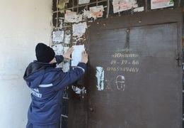 В Мариуполе спасатели провели учения (ФОТО) (фото) - фото 1
