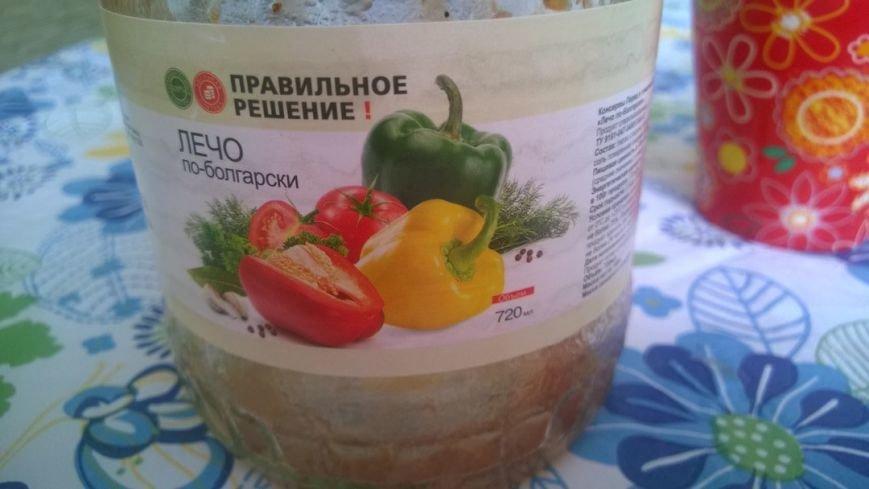 Покупатели Нижневартовска продолжают находить в продуктах посторонние предметы (фото) - фото 2