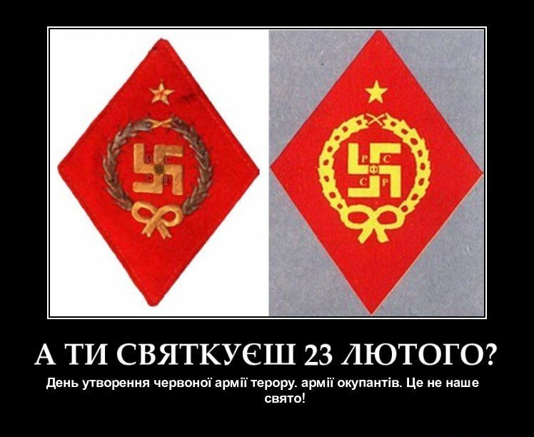 demotivators.org.ua-412484-3