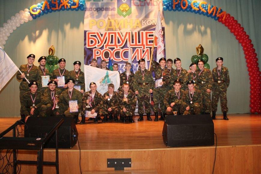 Сыктывкарские студенты разминировали бомбу, фото-6