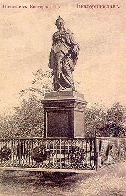 Куда пропал из Екатеринослава памятник Екатерине Великой? (фото) - фото 1