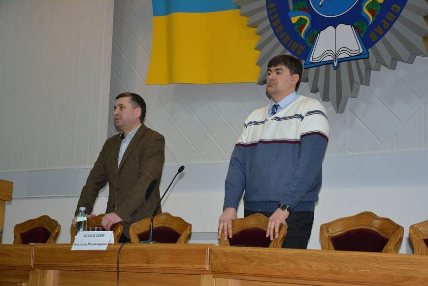 В Днепропетровске будущие криворожские копы приступили к обучению (ФОТО) (фото) - фото 1