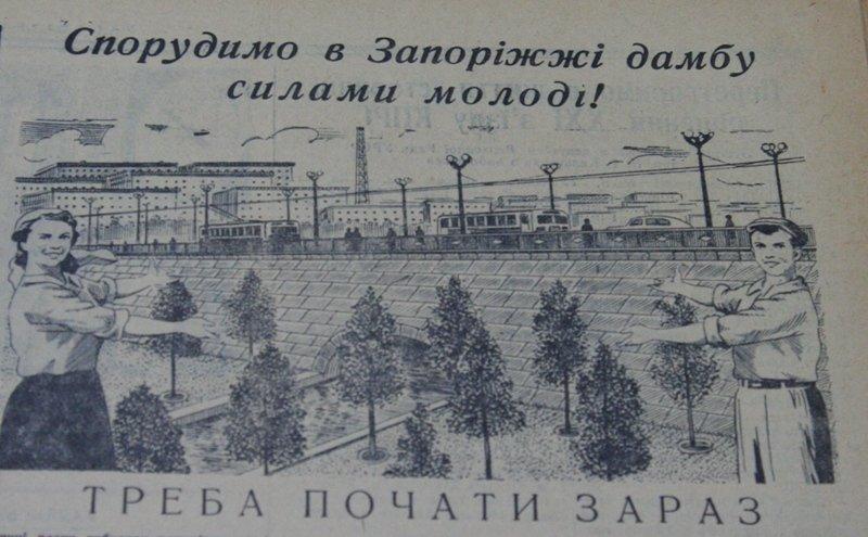 Пресса прошлых лет: в Запорожье начинают строить мосты, прощаются с Кобзоном и продают украинские компьютеры (фото) - фото 12