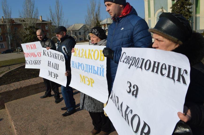 В Северодонецке митинговали «за Казакова» (ФОТО), фото-3