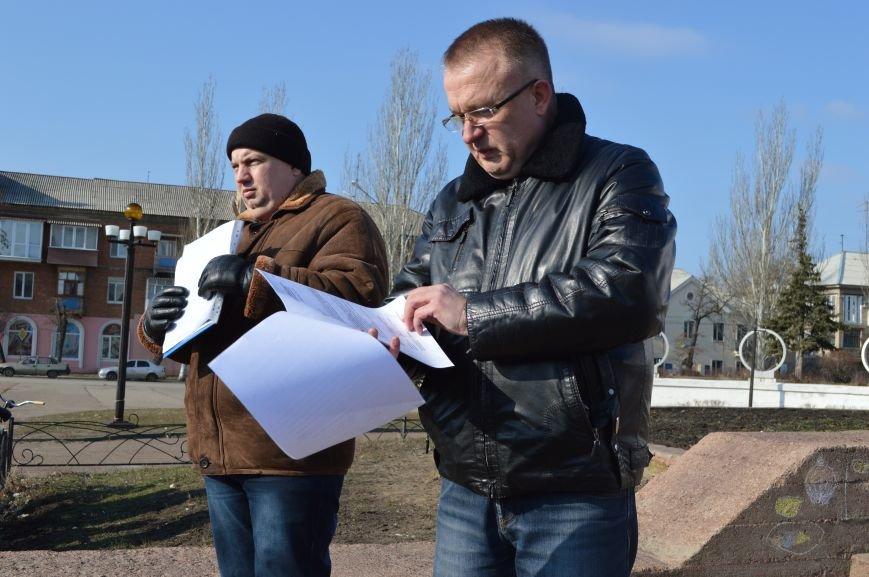 В Северодонецке митинговали «за Казакова» (ФОТО), фото-1
