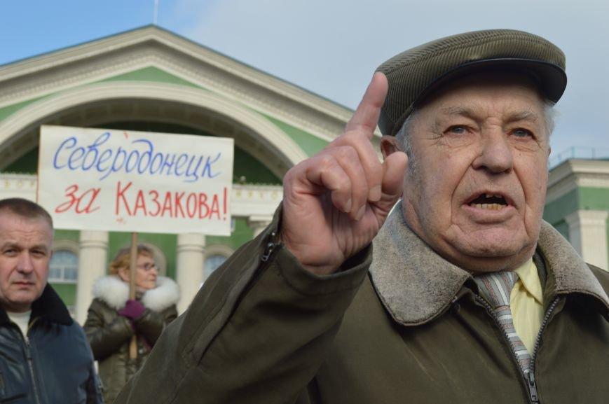 В Северодонецке митинговали «за Казакова» (ФОТО), фото-4