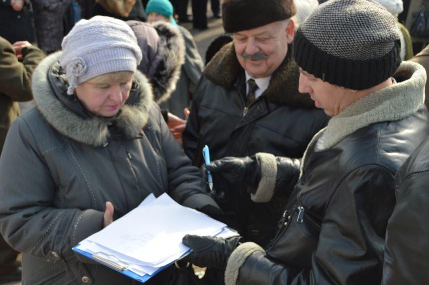В Северодонецке митинговали «за Казакова» (ФОТО), фото-6