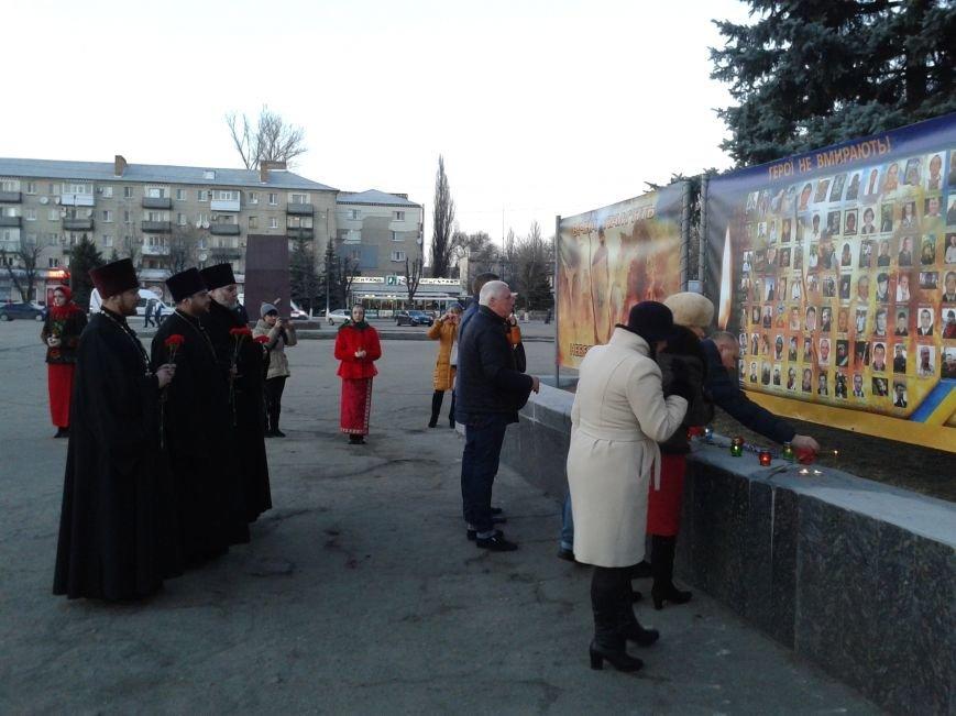 Павлоградцы почтили память Героев Небесной Сотни, фото-6