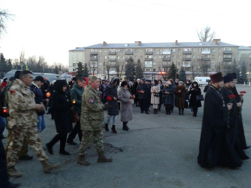 Павлоградцы почтили память Героев Небесной Сотни, фото-4