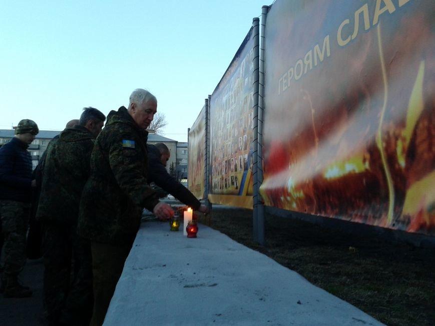 Павлоградцы почтили память Героев Небесной Сотни, фото-9