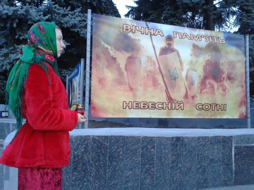Павлоградцы почтили память Героев Небесной Сотни, фото-1