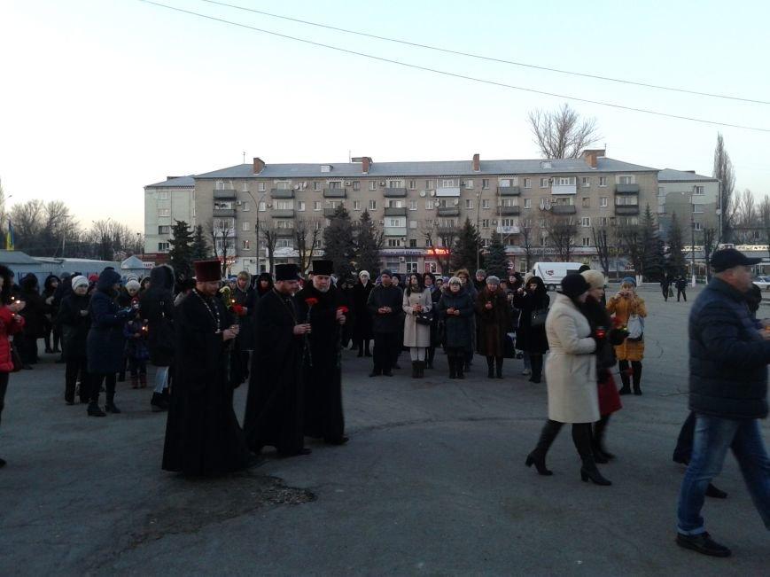 Павлоградцы почтили память Героев Небесной Сотни, фото-3