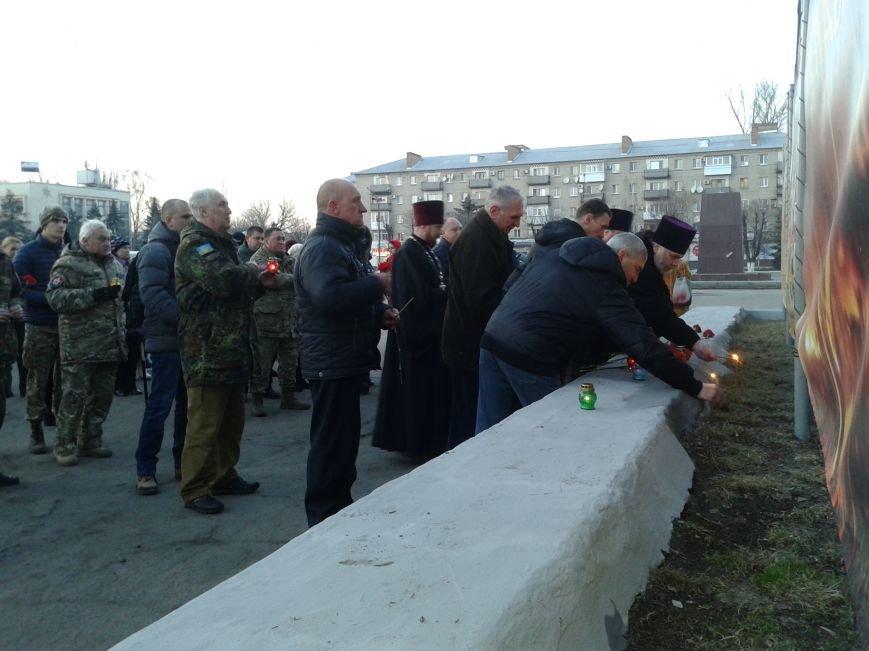 Павлоградцы почтили память Героев Небесной Сотни, фото-8
