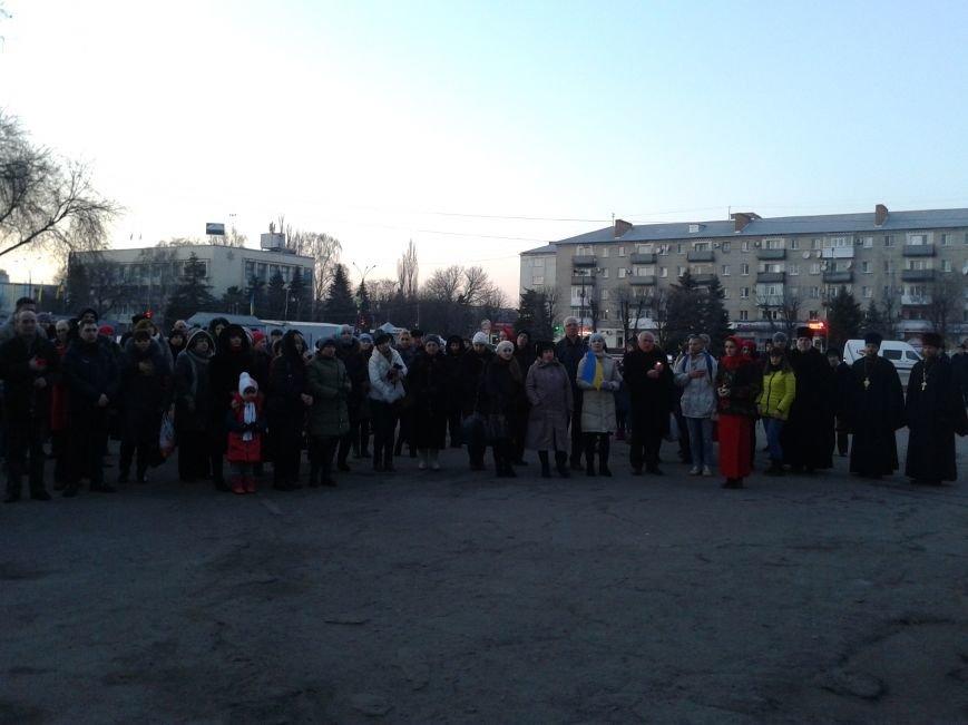 Павлоградцы почтили память Героев Небесной Сотни, фото-10