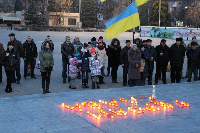 Слов'янськ відзначив День Героїв Небесної Сотні (фото) - фото 1