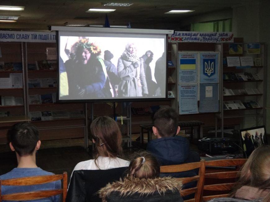 Слов'янська Ліга майбутніх поліцейських вшанувала пам'ять Героїв Небесної Сотні (фото) - фото 1