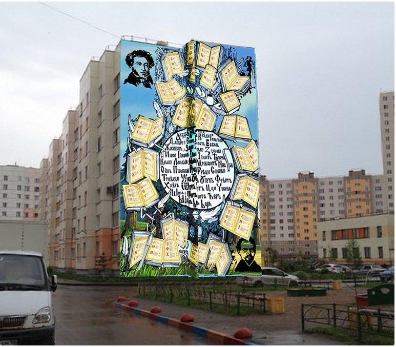 Дома в Шушарах разрисуют патриотическими граффити (фото) - фото 1