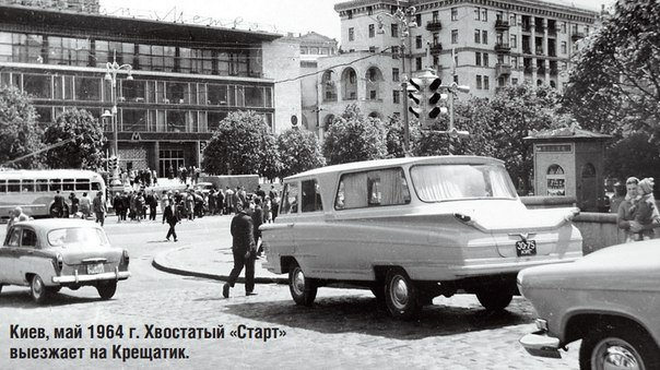 В Северодонецке производили легендарный микроавтобус (ФОТО, ВИДЕО) (фото) - фото 3