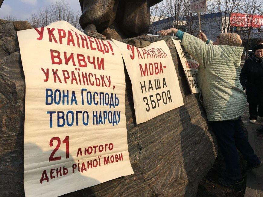 Криворожане до начала вече засыпали нардепа Семенченко вопросами (ФОТО) (фото) - фото 1