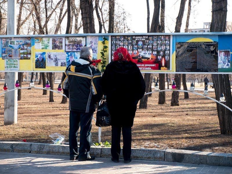 В Днепропетровске почтили память героев Небесной сотни (ФОТО) (фото) - фото 1