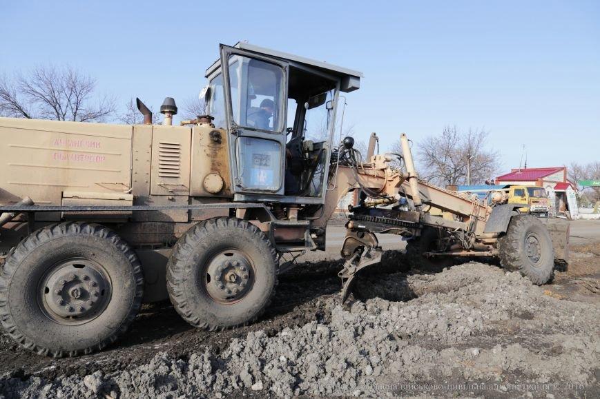 В Луганском регионе продолжают обустраивать новый пропускной пункт (ФОТО) (фото) - фото 3