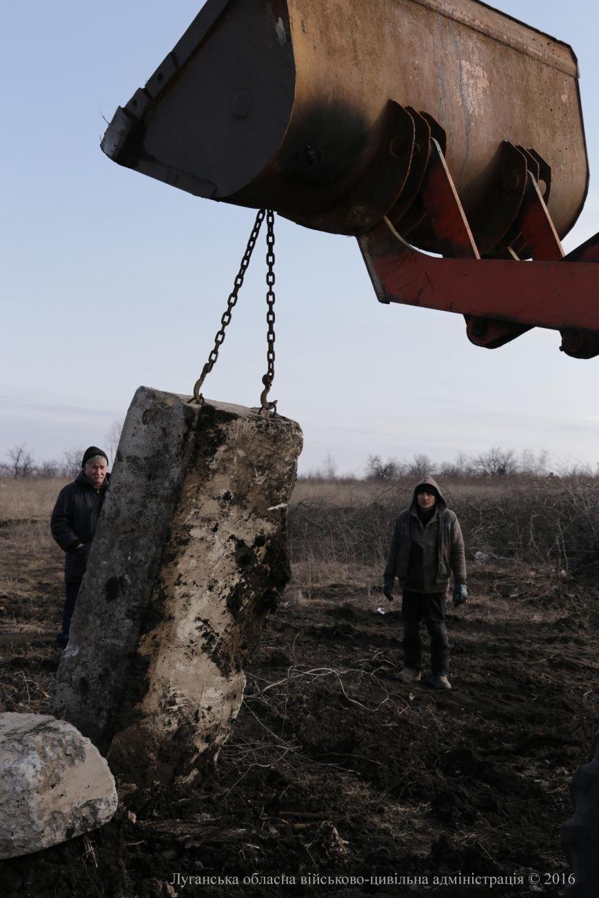 В Луганском регионе продолжают обустраивать новый пропускной пункт (ФОТО) (фото) - фото 1