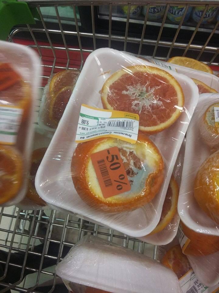 В ужгородських супермаркетах  продають фрукти зі цвіллю (фото) - фото 2