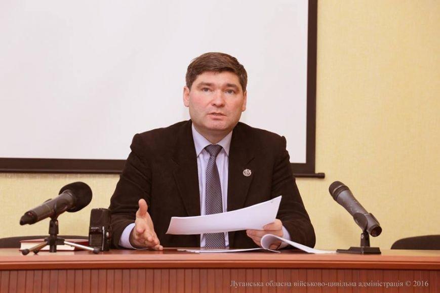 В Северодонецке обсудили антикоррупционную программу (ФОТО), фото-1