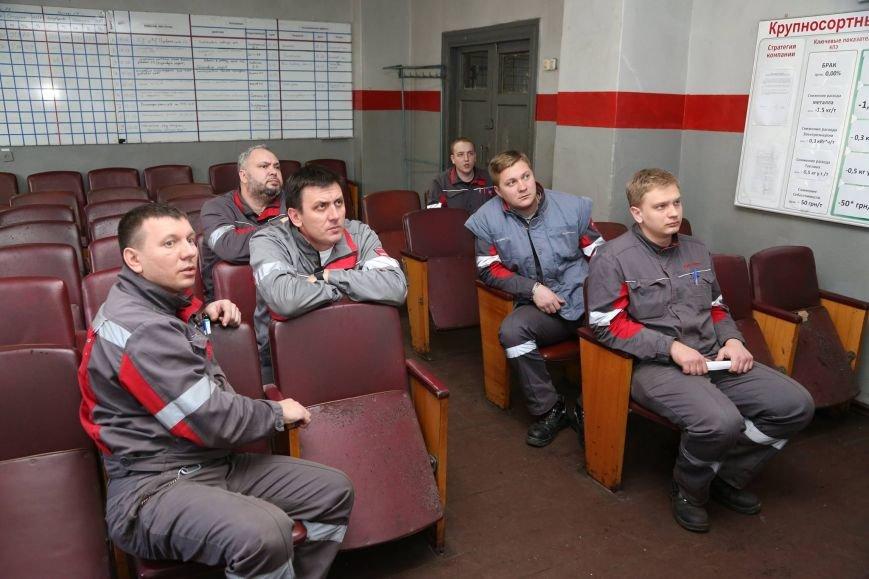 Представители Авдеевского коксохимического завода посетили «Азовсталь» для изучения производственной культуры (ФОТО), фото-2