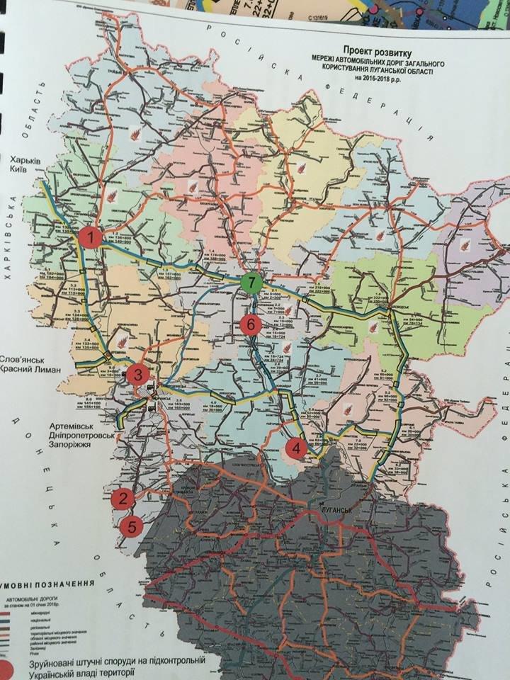 Георгий Тука рассказал про восстановление мостов и дорог в области (ФОТО), фото-7