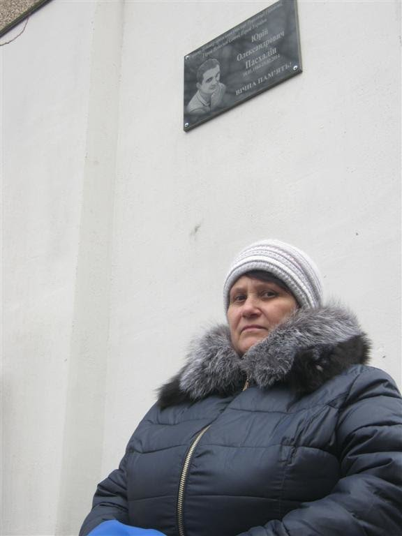 У Смілі таки відкрили пропам'ятну дошку Герою України Юрію Пасхаліну (ФОТО) (фото) - фото 2